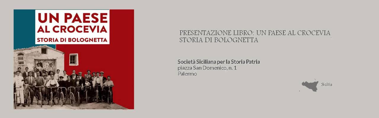 Presentazione del libro di Santo Lombino: Un Paese al Crocevia – Storia di Bolognetta